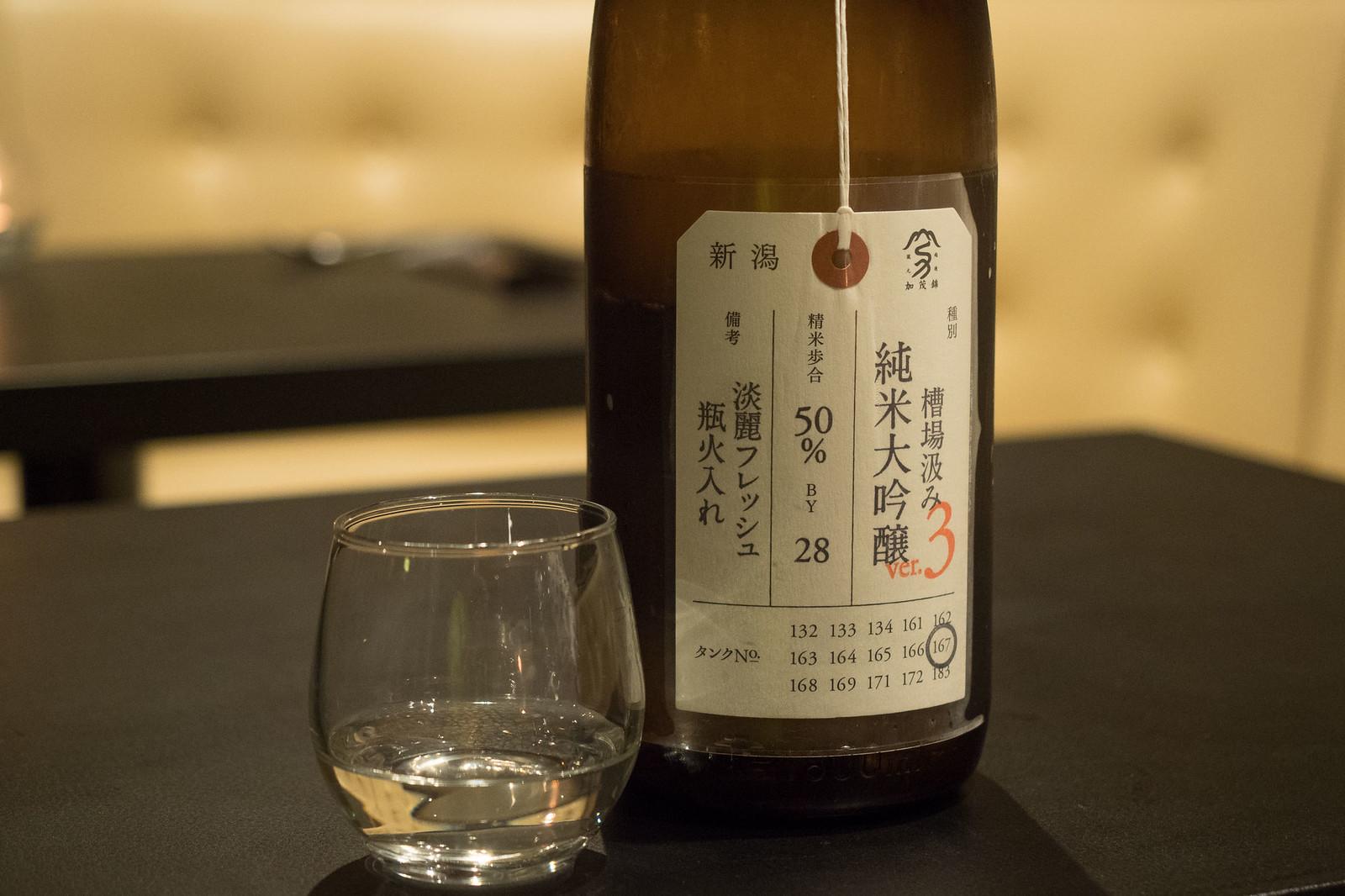 niku_okawari-29