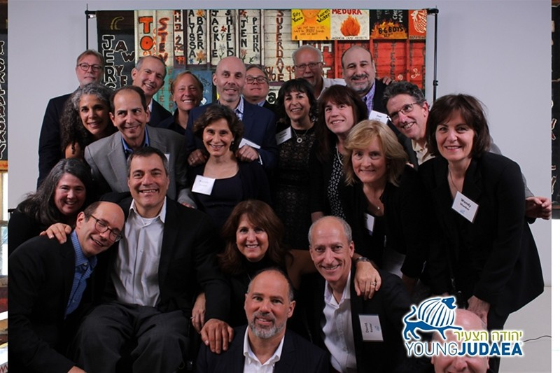 Forward Together: 2nd Annual Benefit for Young Judaea