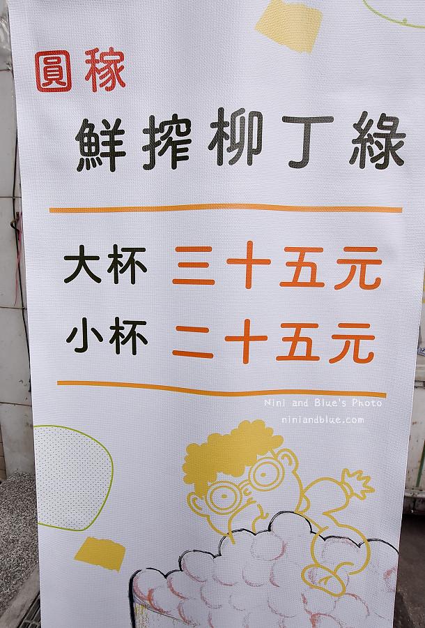 圓稼 ‧ 嚼感奶茶專賣一中街飲料04
