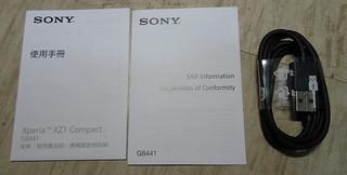 手冊、USB 線