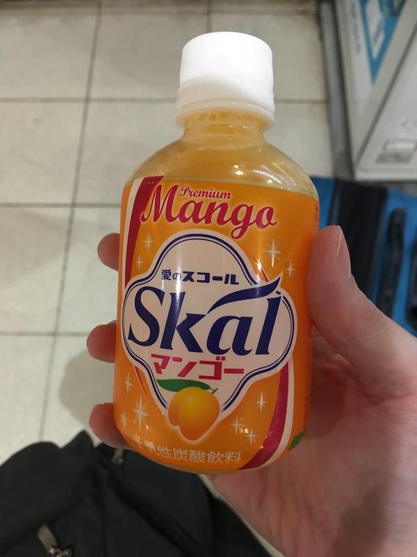 Mango Skal