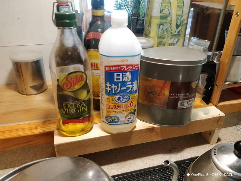 キッチンの棚DIY (6)