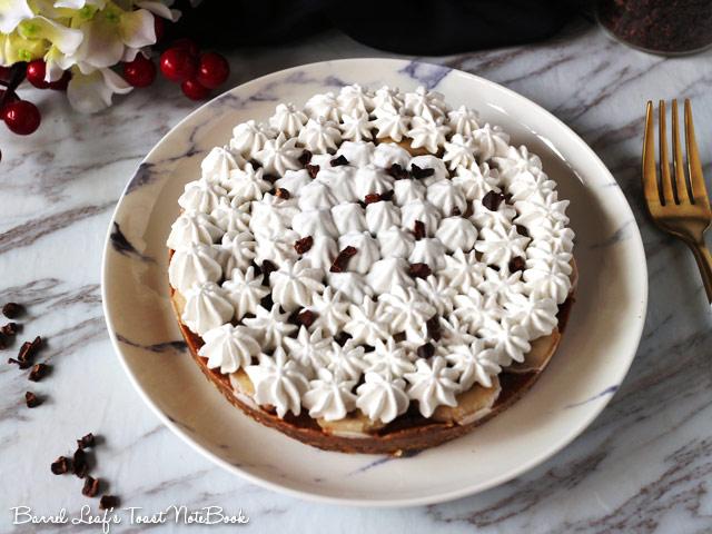 純素香蕉太妃派 Vegan Banoffee Pie (2)