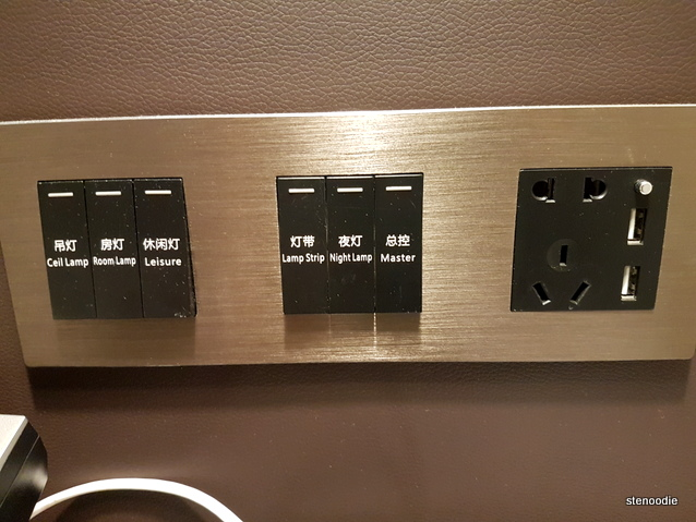 Yuantong Hotel light switches
