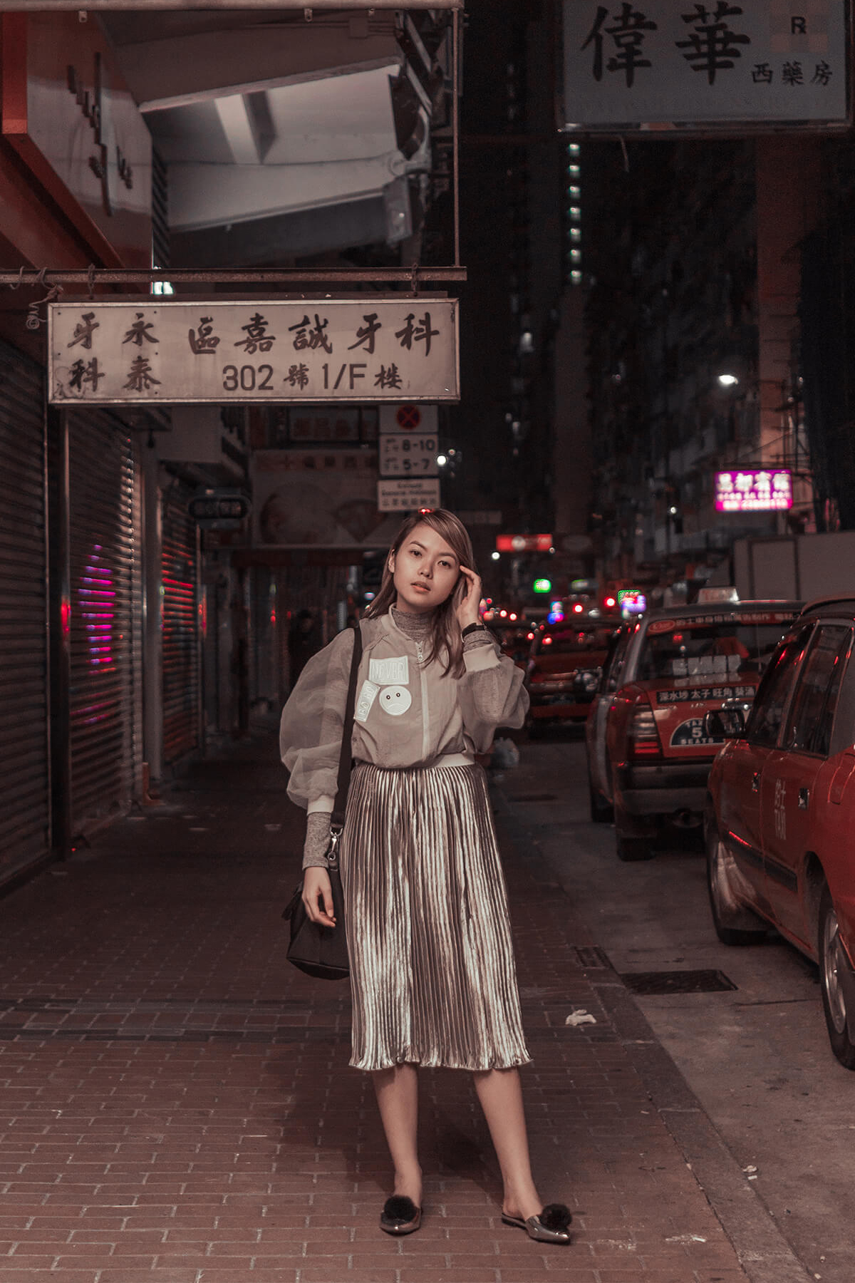 Trice Nagusara Electrolux Fashion Care