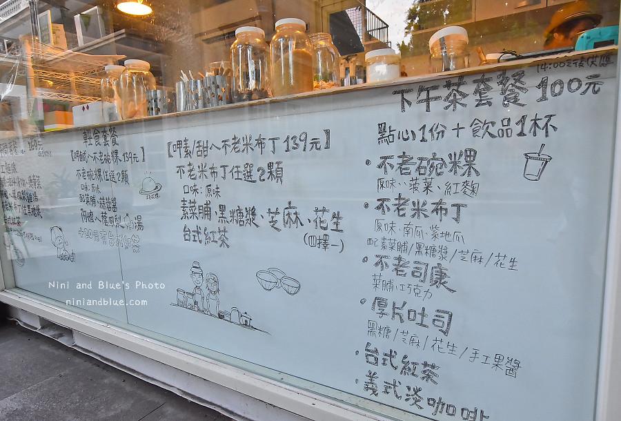 台中市政府不老夢想街市集17