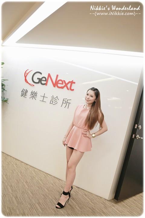 GeNext 健樂士診所