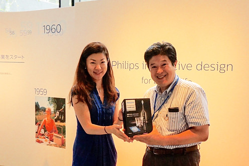 PHILIPS SONICARE quiz winner