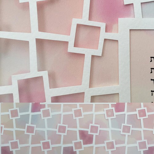 Dancing Squares Papercut Ketubah by Papercuts By Oren - Detail