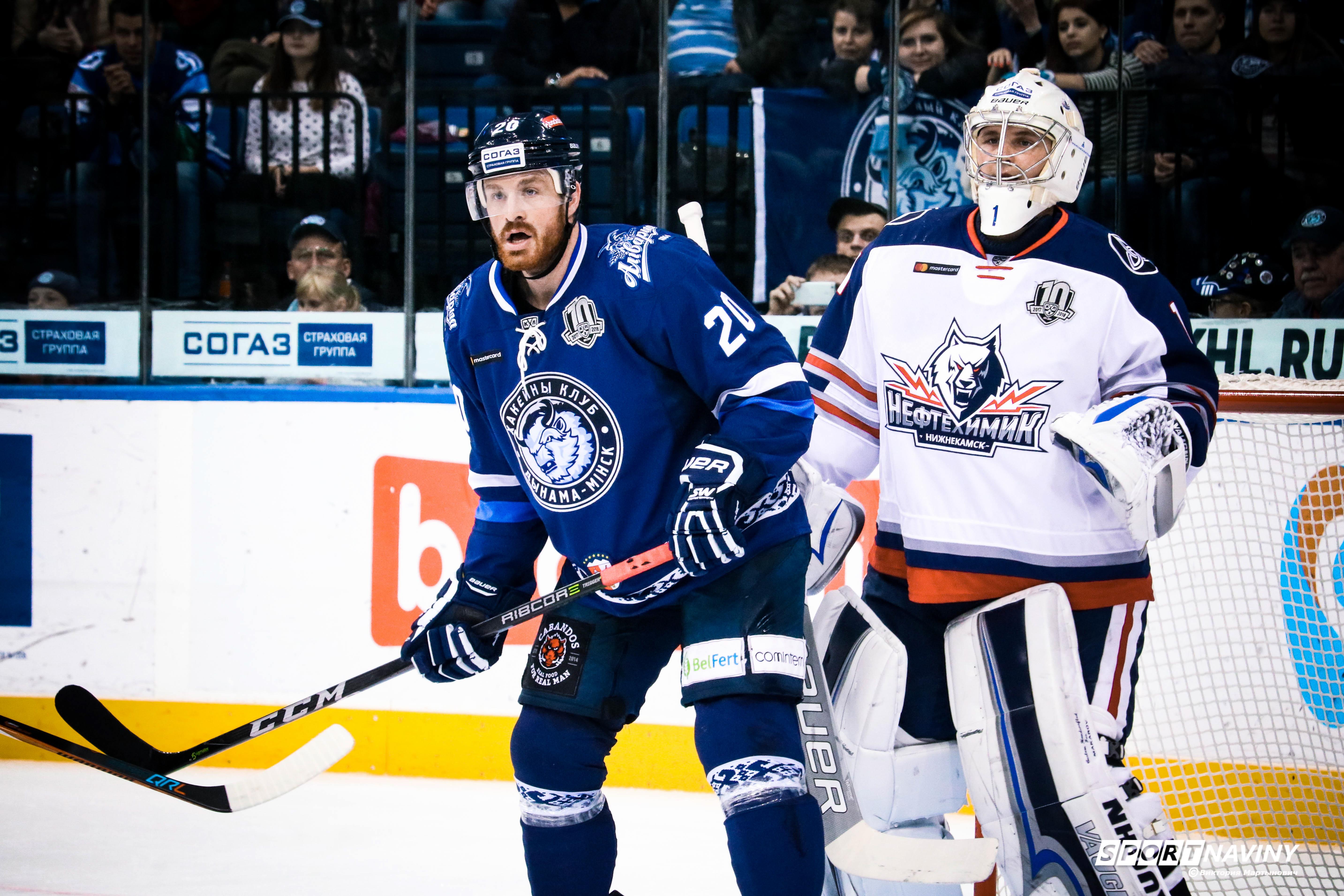 HC Dinamo-Minsk 3:1 HC Neftehimik. 13/10/2017