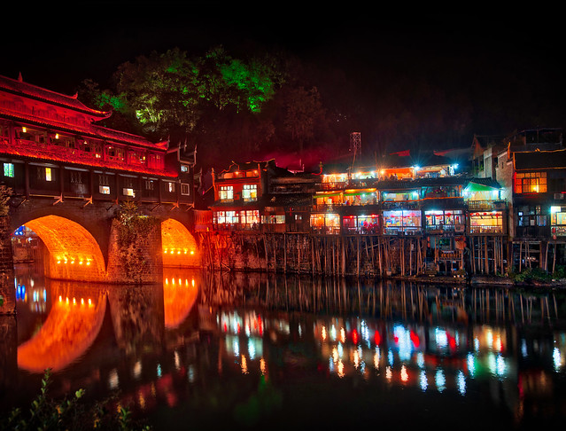 Night In Feng Huang