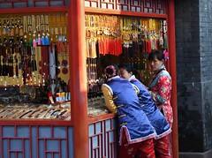 China (2) 中国