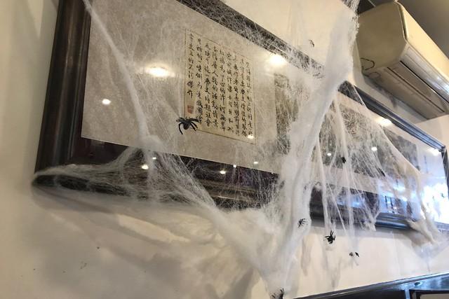 土, 2017-10-28 13:58 - Yu Garden Dumpling House
