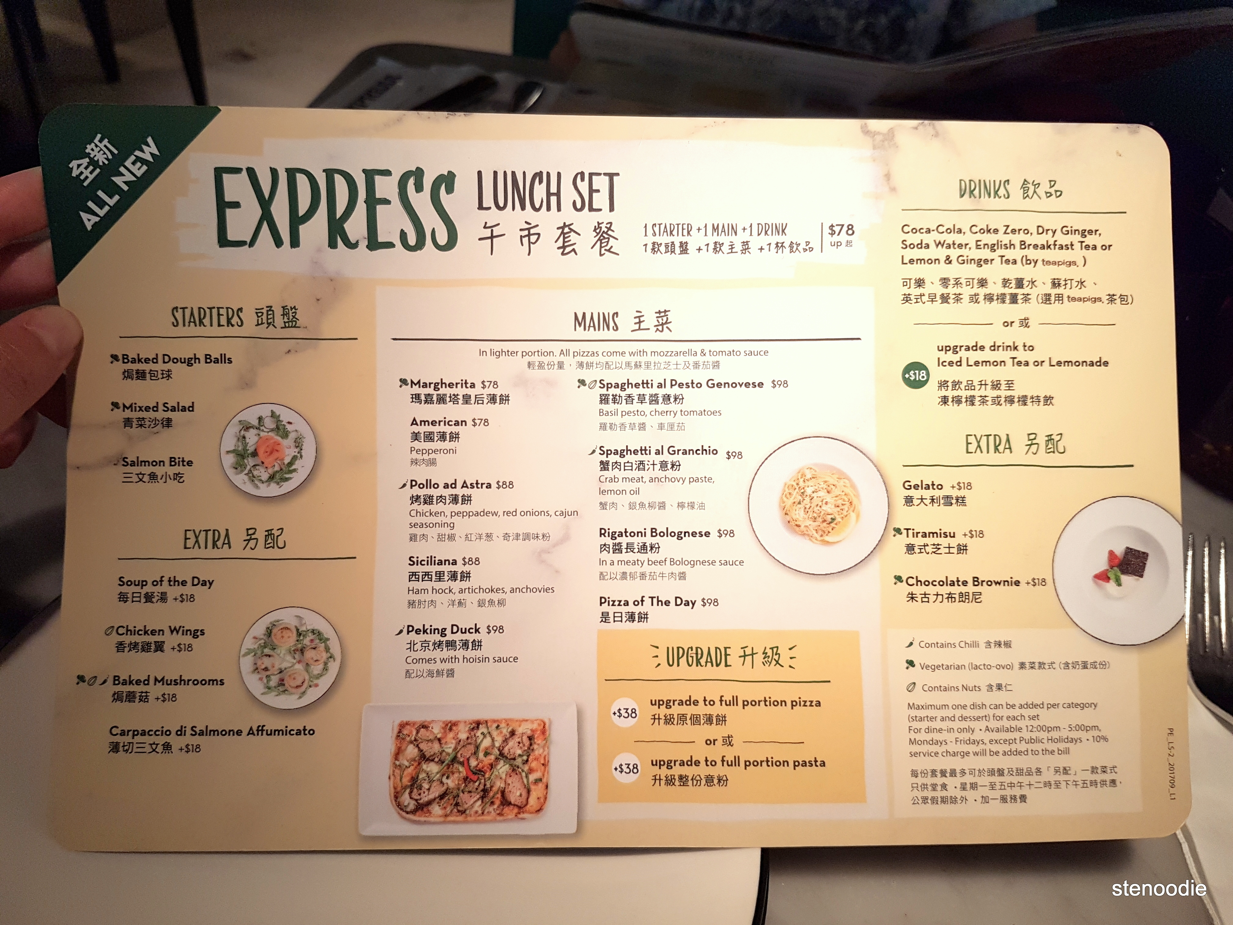 Pizza Express Express Lunch Set menu and prices