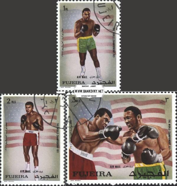 Známky Fujeira 1971 Box, Frazier - Ali, razítkovaná séria