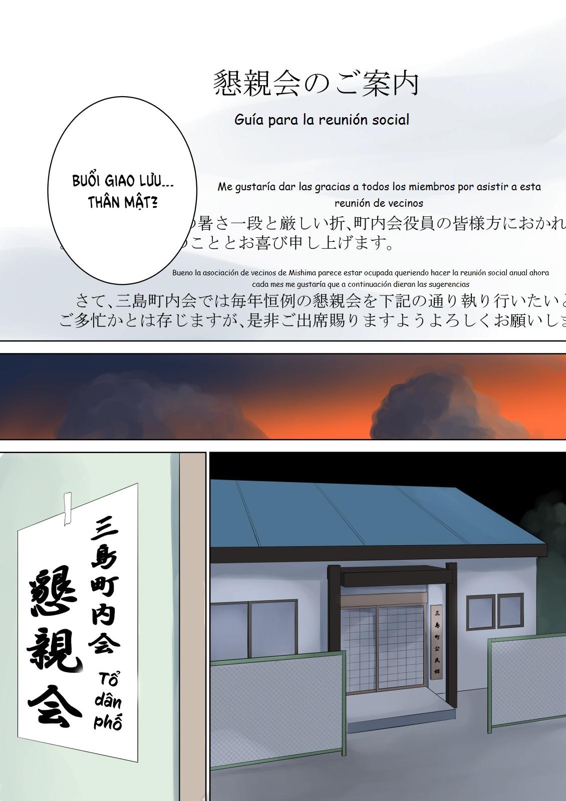 HentaiVN.net - Ảnh 72 - Nanimo Shiranai - Oneshot