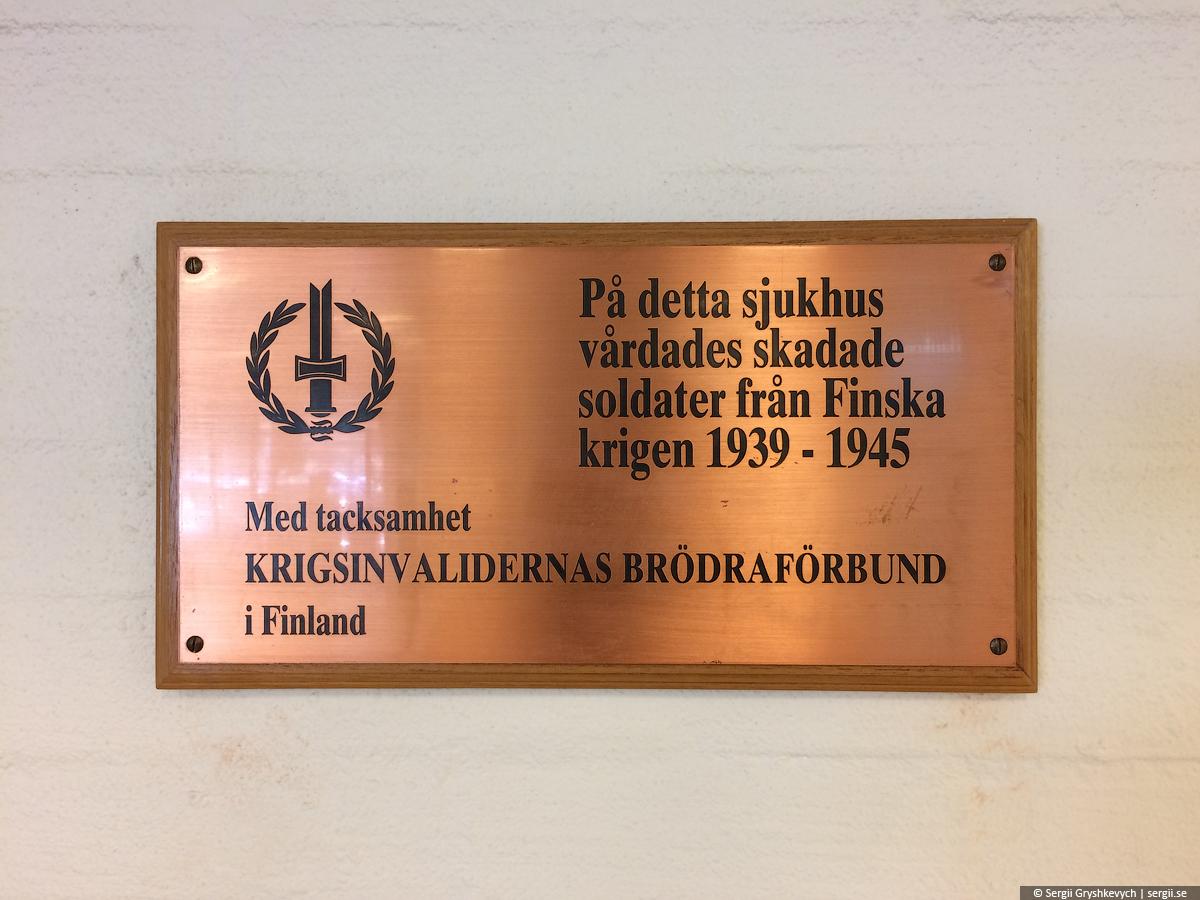 solyanka_stockholm_8-18