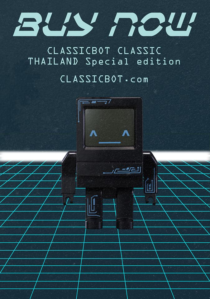 Classicbot × JP Toys【Classicbot Classic 第二彈】蘋果的電子世界爭霸戰!!