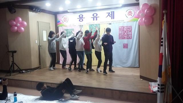 화북중학교 용유제  | 1학년 댄스 공연