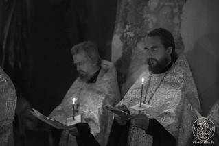 Праздник Рождества Богородицы 380