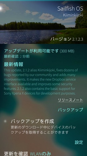 Sailfish OS v2.1.2.3