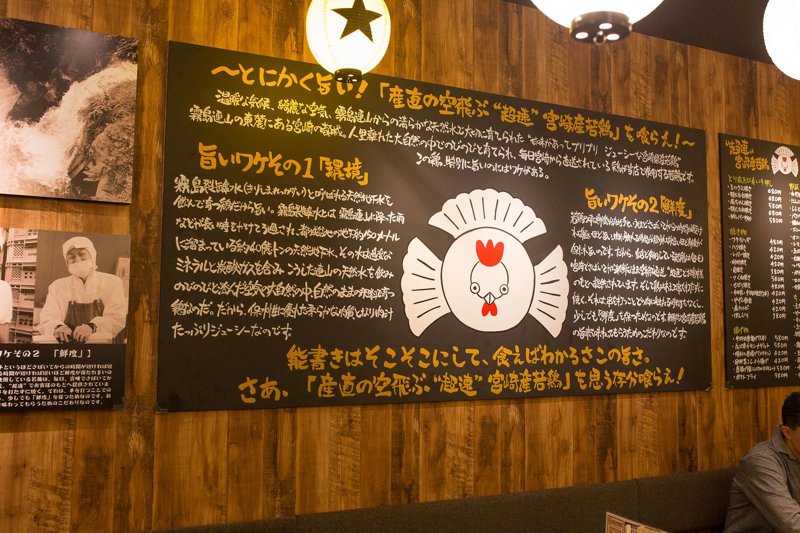Shinjuku_meiten_yokocho-110