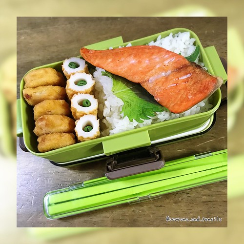 Healthy Eating Food Lunchtime 高校生男子弁当 Sapporo,Hokkaido,Japan Lunch Box Fish