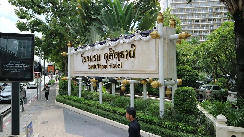 Dusit Thani Bangkok 2017