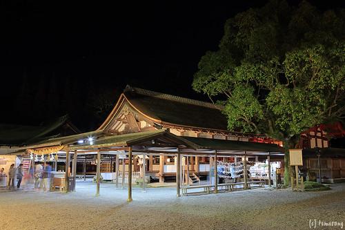 Munakata Taisha shrine