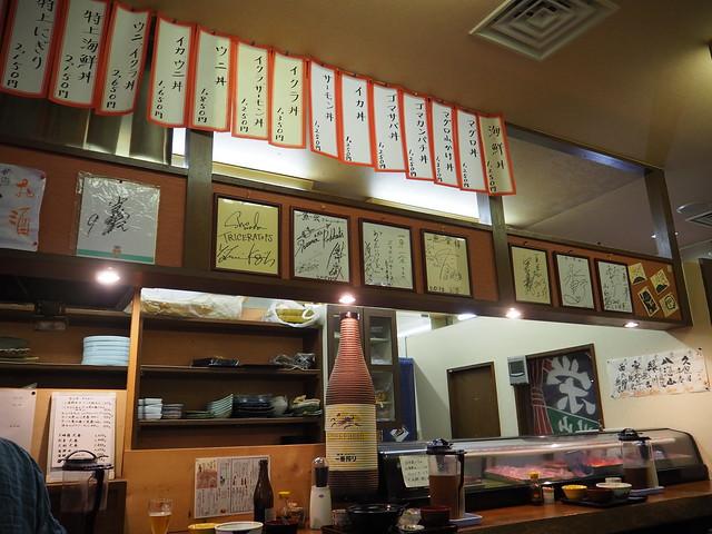 P8144493 福岡市長浜鮮魚市場 一魚一栄