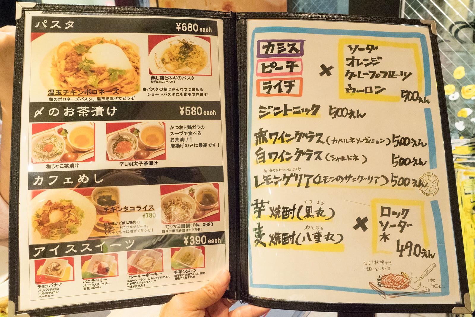 KAMATA_Cafe_karaage-9