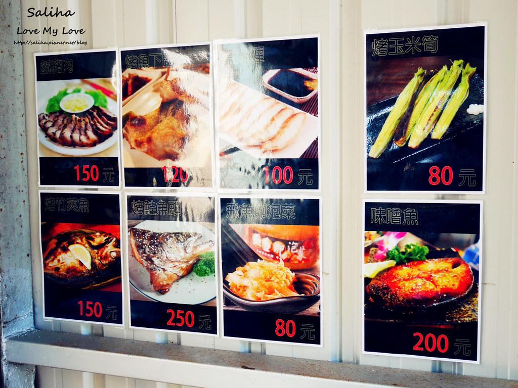 基隆外木山海灘海鮮餐廳推薦小白屋 價位菜單menu (4)