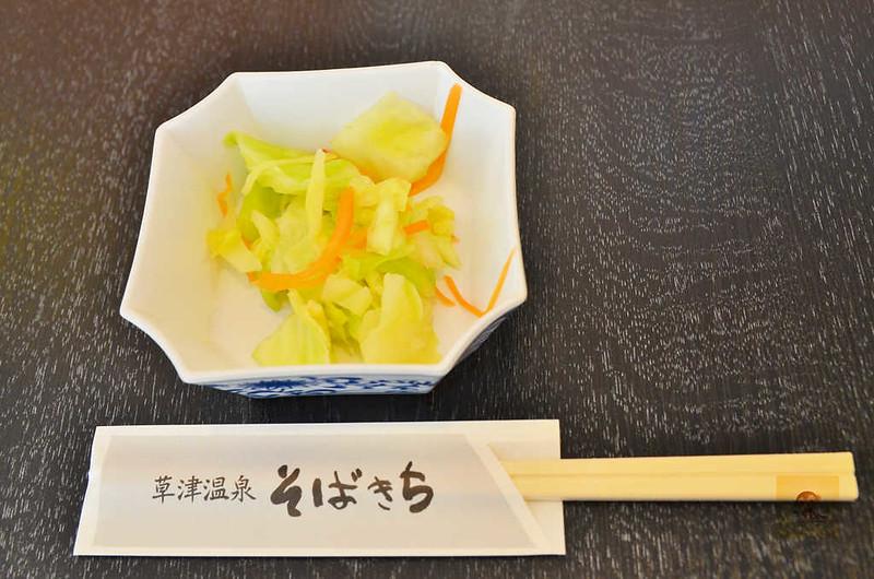 草津溫泉そばきち湯畑店09