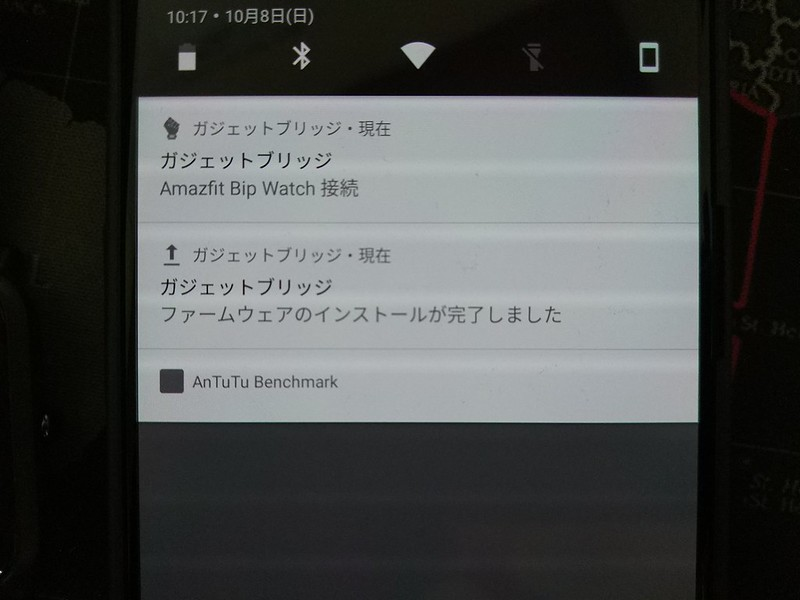 Amazfit bip english version (26)