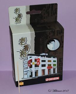 A Hong Kong building