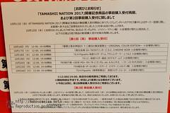 20171014_1-2