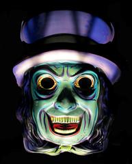London After Midnight Lon Cheney Ripper Jumbo Mask 2536