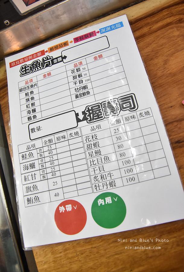 台中平價壽司花田壽司19