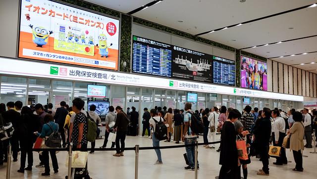 福岡空港保安検査場の行列