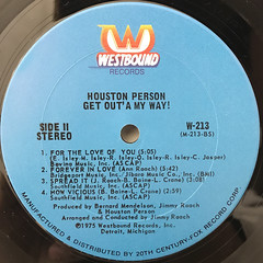 HOUSTON PERSON:GET OUT'A MY WAY!(LABEL SIDE-B)