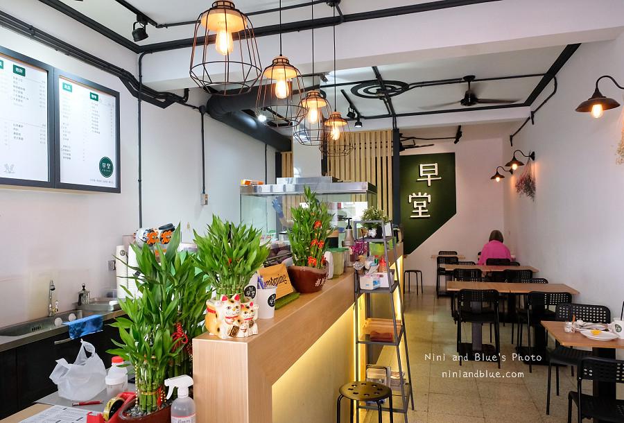 早堂Breakfast & Cafe.草屯早午餐10
