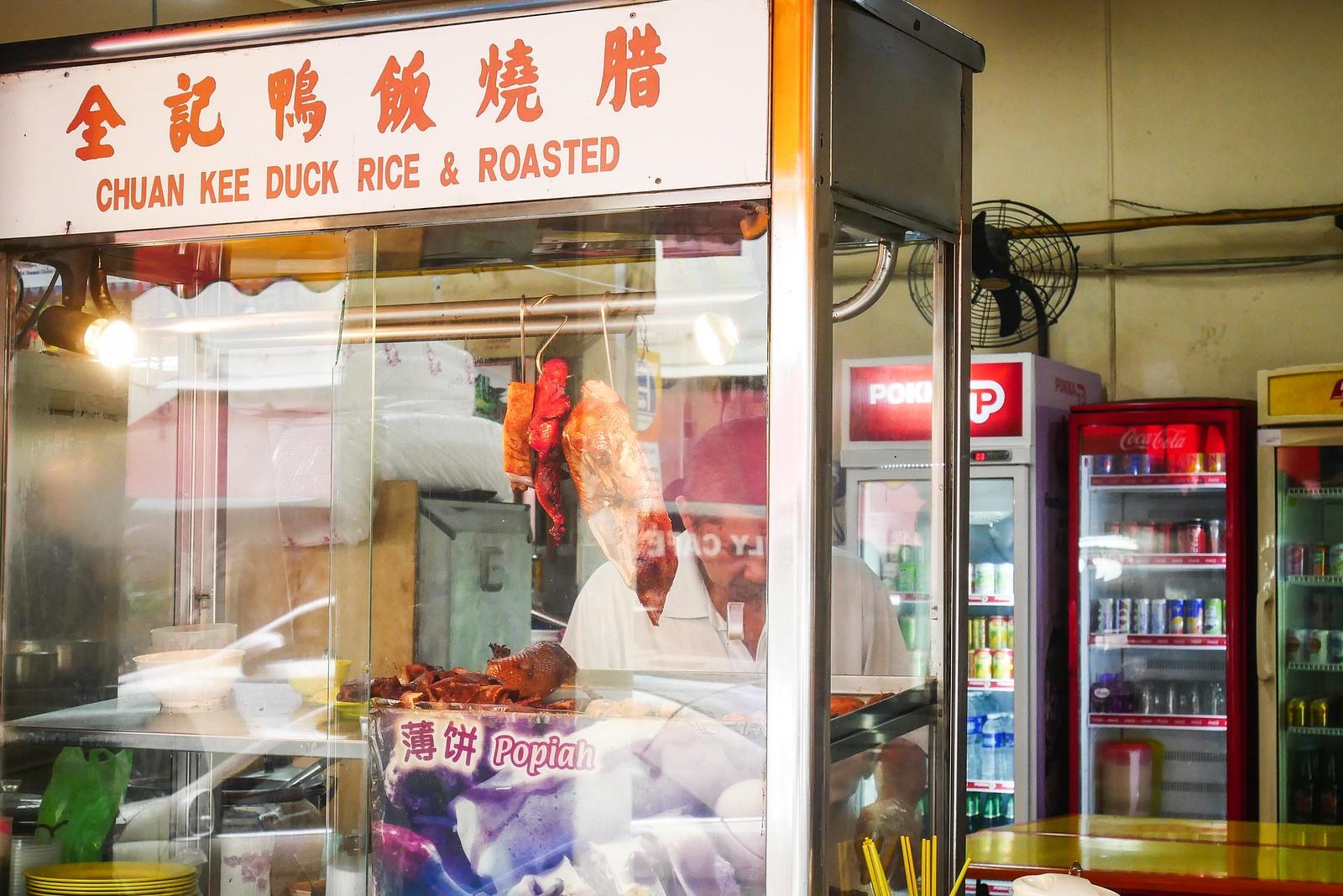 Chuan Kee Stall