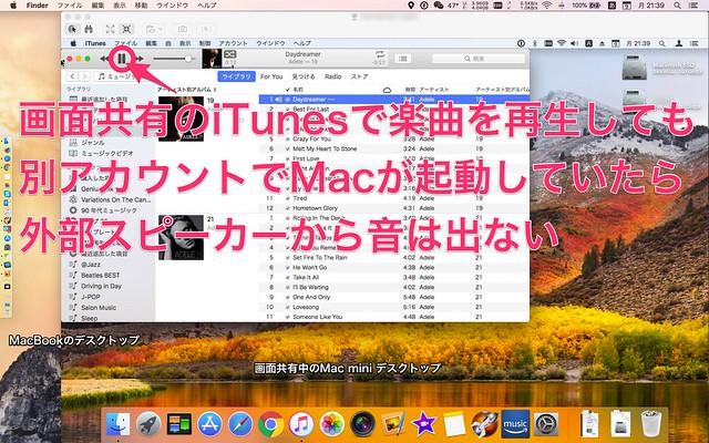 macmini_itunes01