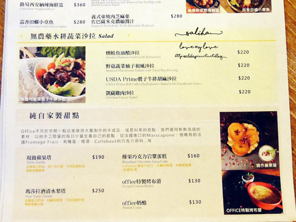 台北南京三民站小酒館餐廳推薦OFFICE by mastro沙拉輕食 (29)