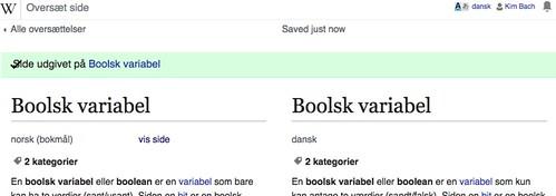 Norsk Wikipedia - Boolsk variabel - Oversettelse, Side udgivet