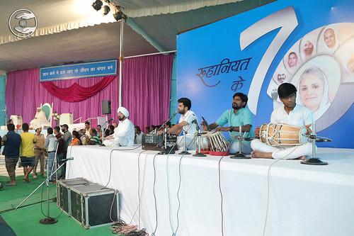 Devotional song by Rohit Verma from Gurugram, Haryana