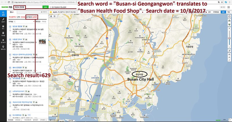 Naver Search for Busan Geongangwon 100817
