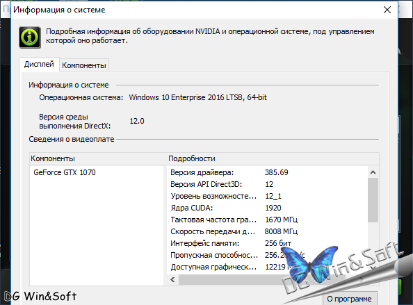 hp z8000 bluetooth mouse driver windows 10