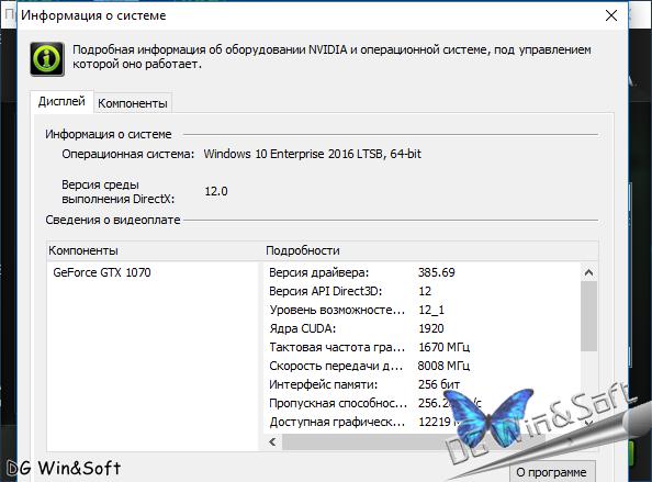 Видеокарта palit geforce® gt 440 1024 мб oem купить, цена.
