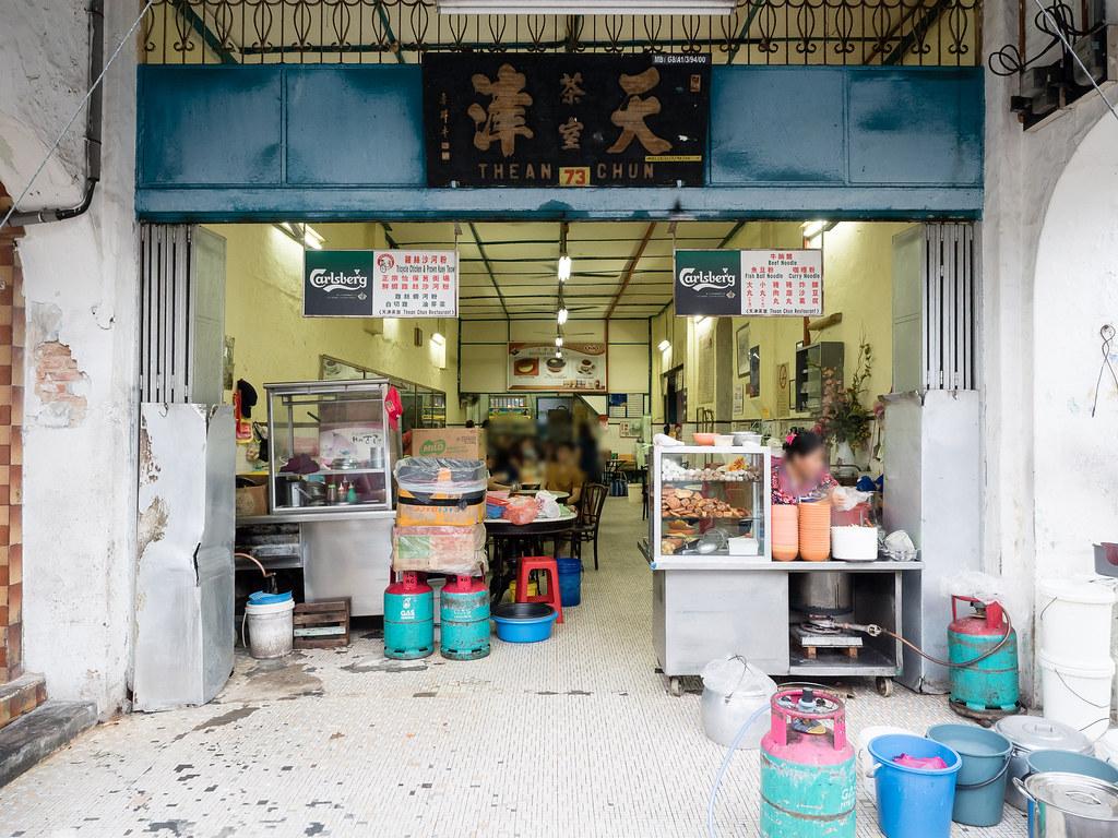 Restauran Thean Chun, Ipoh Perak